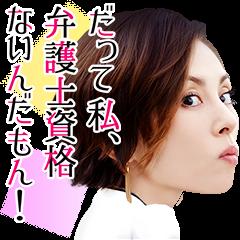 Legal V: Ex-lawyer Shoko Takanashi