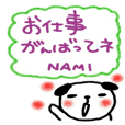 namae from sticker nami