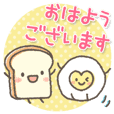 cute and useful stickers-conversation