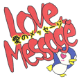 Love message Penguin