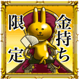 Golden Rabbit for rich man