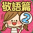 Kawashufu [honorifics2]ZH