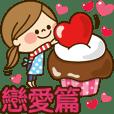 Kawashufu [Love]ZH