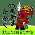 バリアフリーヒーロー「さくらンダ―」2.2
