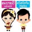 Communicate in Laotian and Thai 1