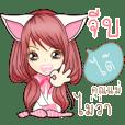 Pink Rabbit (Thailand)