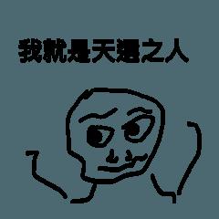 Meijun智智貼圖3