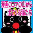 The cat Sticker