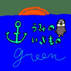 海の生き物 ザ シリーズ