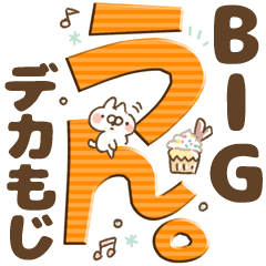 BIG and big letter by cat and rabbit