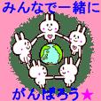 支え合い助け合うスタンプ☆