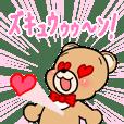 Kumakuma-chan 2
