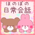 honobono rabbit and bear