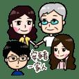AnTzu's Family~