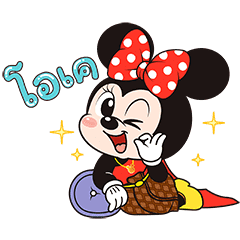 Minnie Mouse × Boobib