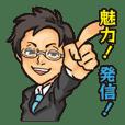 Internal exchange activation sticker!