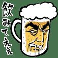 ビールスタンプ3