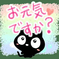 Very cute black cat. (Rainbow version)
