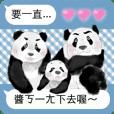 Panda I Love You 2