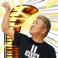 亀田家の3150なBIGスタンプ