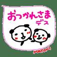 namae from sticker mayumi