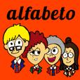 alfabeto(アルファベート)