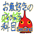 stickers for anglers 2