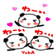 namae from sticker yuka