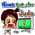 Home Supporter <JUDO>