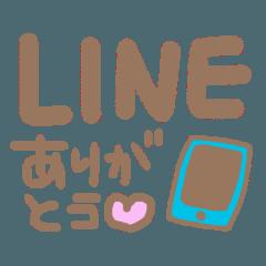 Sticker.aisatu
