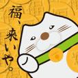 富山の和菓子屋さん「引網香月堂』です。