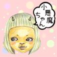 kawaii koakuma