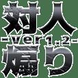 Fighting games ver1.2