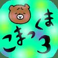 Komakkuma3