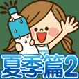 Kawashufu【夏季篇2】