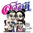 Family วิถีไทย