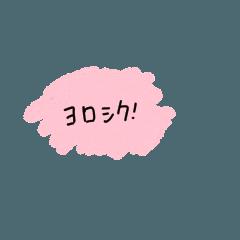 Kaoru_20200804183007