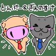 Nyan & Pooh sticker