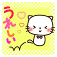 Greetings sticker of cat. Basic 2