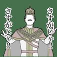 The Emperor Positive