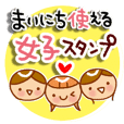Cute girls' Sticker