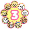 Meetaro's dog sticker3