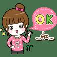 ซันนี่ ที่รัก [Miss U]