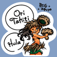 hula and Tahitiandance Sticker style