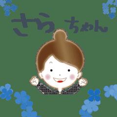 気軽なあいさつ♪②~限界突破の夏~
