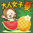 OTONA-YASASII20 Summer life(tw)