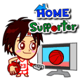 Home Supporter <Basketball>