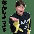 Hikaru Mama's Loving Sticker