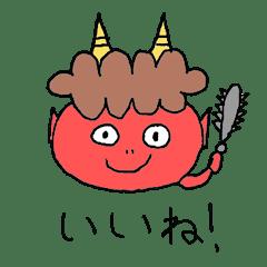 かわいい鬼のスタンプ【鬼すけ】