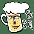 beerSticker4